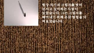 맡김의 축복(차동엽)
