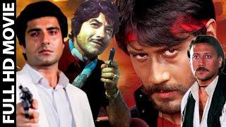 गॉड एंड गन - फुल हिंदी बॉलीवुड एक्शन मूवी HD - राज कुमार, जैकी श्रॉफ, गौतमी
