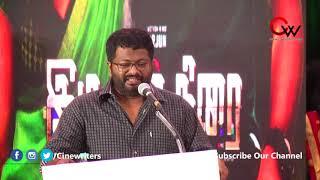 Director Mithran Speech at Irumbu Thirai 100 Days Celebration   Vishal   Arjun   Samantha