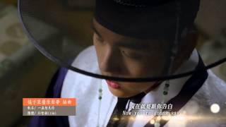 《橘子果醬 Orange Marmalade 電視原聲帶》發行發行預告:朴智敏(15&) - 一直想見你