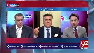 Ho Kya Raha Hai (Danial Aziz Exclusive Interview )- 19 March 2018 - 92NewsHDPlus