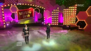 AB avenue - Love together, 에이비에비뉴 - 사랑 둘이서, Music Core 20100206