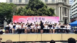 TIS Macau performing Pandora by Randall Standridge