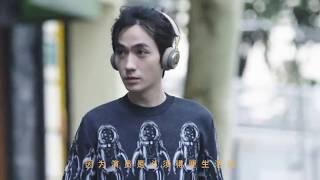 【朱一龙】20181115 路易威登VVV上海展览宣传片:每一种生活都是上海