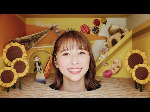 【LIVE】配信LIVE『PLAY!』笑ー笑 〜シャオイーシャオ!〜/玉井詩織カメラ