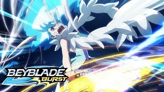 BEYBLADE BURST Meet the Bladers: Lui