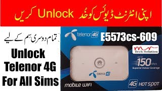 How to unlock 4g wifi videos / Page 2 / InfiniTube