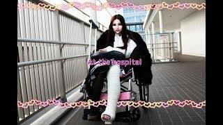 病院でギプス美人と遭遇!Beautiful woman apply a cast