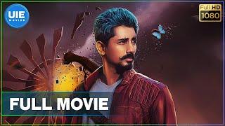 Jil Jung Juk Tamil Full Movie width=