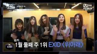 EXID No.1 Winner M Countdown (1/8/2015) [CC: ENG SUBS]