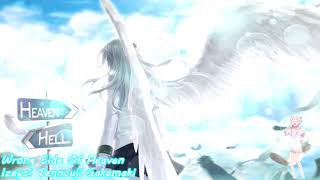 Nightcore - Wrong Side Of Heaven (Female Version) (Lyrics) (Acoustic)