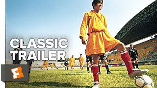 Shaolin Soccer (2001) Official Trailer - Chinese Soccer Movie HD