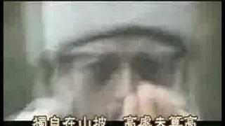天蠶變 ( 1978 )