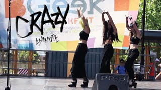 4MINUTE - 미쳐(Crazy) Dance Cover by AiSh!¿ (아이씨)