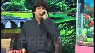 Aane se usky aye bahaar live Mir Zohair Ali