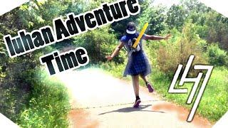 LuHan鹿晗_Adventure Time/冒险时间_Dance Cover