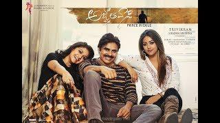 Pawan Kalyan latest telugu full movie || Pawan Kalyan, Keerthi suresh, kushboo width=