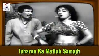 Isharon Ka Matlab Samajh   Krishna Kalle, Manna Dey   Gustakhi Maaf @ Sanjeev Kumar, Tanuja