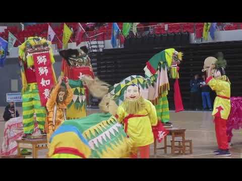 1080224文山獅陣支援新竹縣中小學運動會開幕式演出 - YouTube