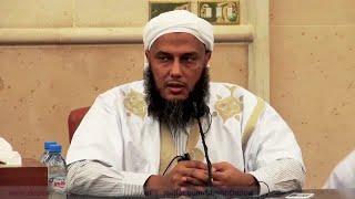 غيرة السلف الصالح على عرض رسول الله صلى عليه وسلم @القناة الرسمية للشيخ محمد الحسن الددو