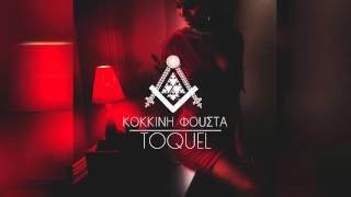 TOQUEL - Kokkini Fousta   Κόκκινη Φούστα (Audio) HYPE REMIX