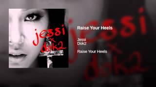 Raise Your Heels