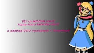【UTAU Demo Reel】 花ハルMOONLIGHT 【VB~Download】