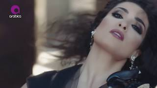 Divanessa - Libanesa  { Official Music Video 2017 }  ديفانيسا