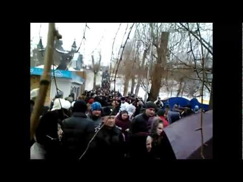 Epiphany Celebration in Kharkov, Ukraine