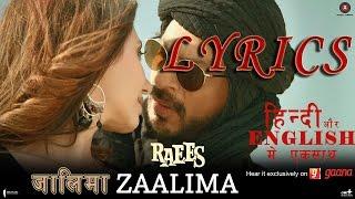 Zaalima Song Lyrics  | Shahrukh khan | Raees | Hindi Lyrics | SRK