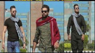 Dabbi Wala Parna ( Full Video ) Ruhi Didar | Latest Punjabi Songs 2014 | Vehli Janta Records