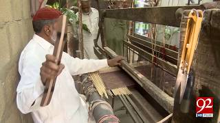 Khadi makeover: The struggle of the labour for nation's fabric - 11 January 2018 - 92NewsHDPlus
