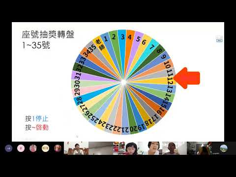 20210602 一年二班國語直播課 - YouTube