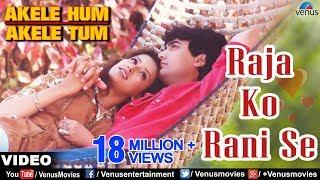 Raja Ko Rani Se Pyar Ho Gaya Video Song   Akele Hum Akele Tum   Aamir Khan, Manisha Koirala  
