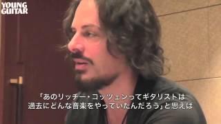リッチー・コッツェン Richie Kotzen インタビュー&DVDメイキング映像
