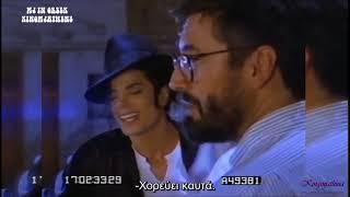Michael Jackson Dirty dancing