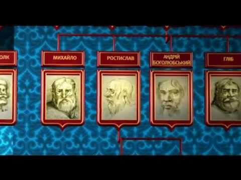 Історія України (2009) частина 2