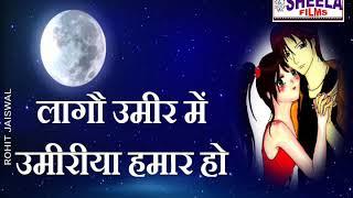 #{Awadhesh premi yadav} _super_bhakti_song_teej_whatsapp_status_#tohare_la_kari_piya_teej_tyohar_ho