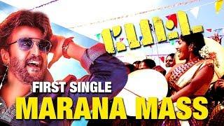 #Petta First Single Marana Mass | #Rajinikanth #Anirudh #PettaFirstSingle #MakingOfMaranaMass
