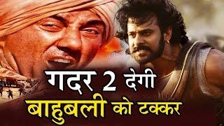 Bahubali को टक्कर देने आ रही है Sunny Deol की Gadar 2