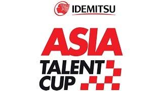 Live Race 2 Losail (Qatar) Idemitsu Asia Talent Cup 2017 - Round 2