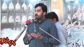 zakir waseem ul abbas baloch  11 july 2018  gurna pthana nzd sial more width=