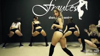 Kamelia - Amor - YouTube танец