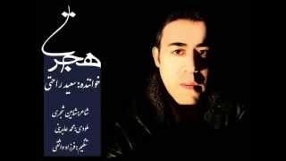HEJRAT-Saeid Rahati
