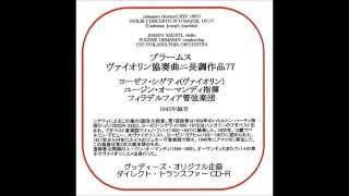Joseph Szigeti - Brahms Violin Concerto Op.77 (sample)