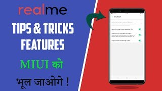 How to open private safe on realme videos / Page 2 / InfiniTube