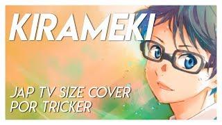 KIRAMEKI by Tricker (TV Size Cover)