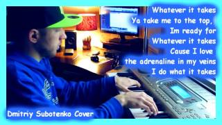 KARAOKE Imagine Dragons - Whatever It Takes / Lyrics / Dmitriy Subotenko Cover