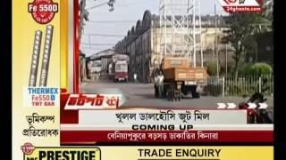 Anganwadi worker killed at Bhadreshwar