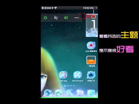 video 360 launcher fast free themes